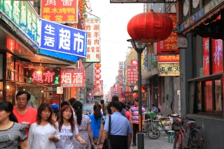 Beijing downtown